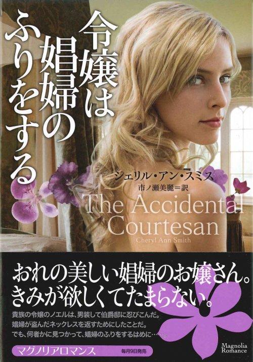 Past Works Your Gateway To The Japanese Publishing Market border=